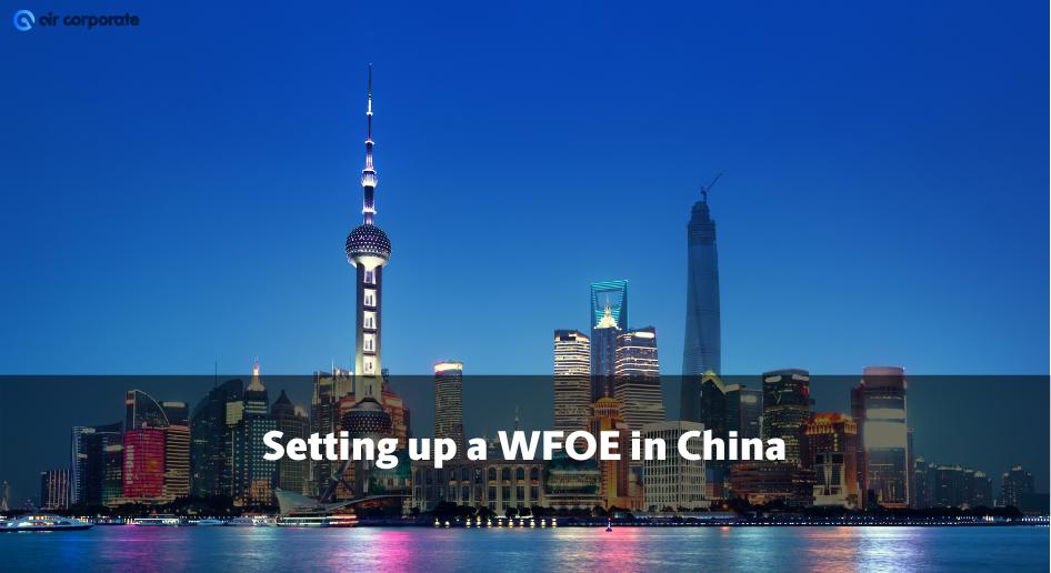 wfoe in china