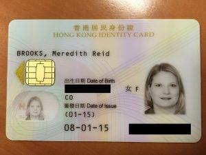 Hong Kong ID